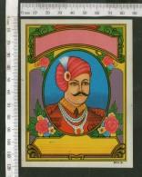 India King Brand Vintage Trade Textile Label Multi-colour # 12799 - Textile