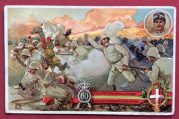 CARTOLINE MILITARI 60 REGG. FANTERIA  AL VITTORIOSO COMMBATTIMENTO DI BU-KEMEZ COL. CAVACIOCCHI   NON VIAGGIATA - Regiments