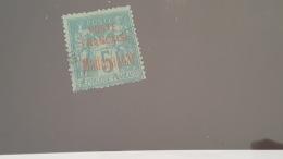 LOT 336396 TIMBRE DE COLONIE MADAGASCAR OBLITERE N°14
