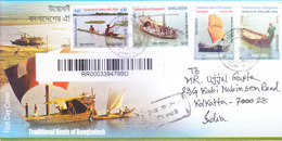 BANGLADESH - FIRST DAY COVER COMMERCIALLY SENT TO INDIA - 2013 - TRADITIONAL BOATS OF BANGLADESH - Bangladesh