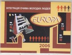 Europa Cept 2006 Ukraine Booklet ** Mnh (34310) - 2006