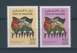 Palestine 300, Palestinian Authority, 2014, Solidarity With Palestine,  MNH. - Palestine