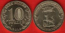 "Russia 10 Roubles 2014 ""Vladivostok"" UNC - Russia"