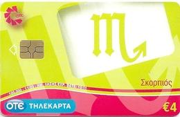 Greece - Zodiac Scorpio - X2198 - 09.2009 - 100.000ex, Used - Greece