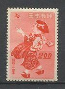 JAPON 1948 N° 404 ** Neuf = MNH Superbe Cote 10 € Nouvel An Jeu Du Volant Toys Fillette