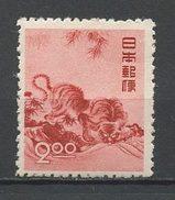 JAPON 1949 N° 442 ** Neuf MNH  TTB Cote 16 € Nouvel An Année Du Tigre Faune Animaux