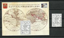 Vaticano_1996_700º Aniversario Del Retorno De Marco Polo De China. - Vaticano (Ciudad Del)