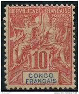 Congo (1900) N 42 * (charniere)