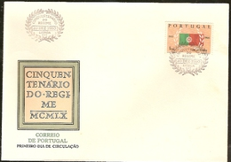 Portugal  &  FDC 50 Years Of Regime, Lisboa 1960 (873) - Stamps