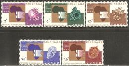République Démocratique Du Congo 1969 - Foire Internationale De Kinshasa - 5 Val Neufs ** // Mnh - Mint/hinged