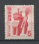 JAPON 1953 N° 549 ** Neuf MNH Superbe Cote 12 € Nouvel An Jouet Miharugoma Toys - 1926-89 Emperor Hirohito (Showa Era)