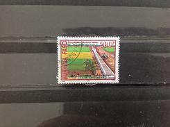 Burkina Faso - Joint-Issue Met Taiwan (200) 2003 Very Rare! - Burkina Faso (1984-...)