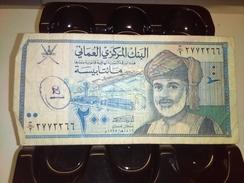 OMAN 1995 200 BAISA P-32 RARE BANKNOTE LOC#A1441 - Oman