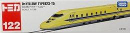 Dr Yellow Type923-T5 1/198  ( Tomica Long Type ) - Model Railways