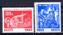 Estonia 1993 / Christmas MNH Nöel Navidad / Jo25  32 - Natale