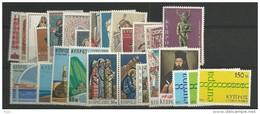 1971 MNH Cyprus, Year Complete, Postfris - Zypern (Republik)