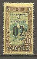 TUNISIE - Yv  N° 111   * 02 S 10c  Protection Enfance  Cote 0,75 Euro    BE - Unused Stamps