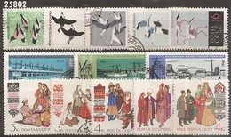 1962 - YT 2609 à 13 - 18 à 20 - 21 à 25 (O) - VC: 3.55 Eur. - 1923-1991 UdSSR