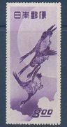 JPN 1949 Semaine Philatlique   N° YT 437 ** MNH Ex2