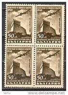 BULGARIA / BULGARIE / BULGARIEN - 1948 - Journe Du Timbre - Bastion Avec Avion -  Bl.de 4** - Airmail