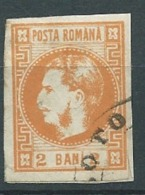 ROUMANIE - Yvert N°  17 Oblitéré  - Cw 14904 - 1858-1880 Moldavia & Principality