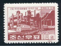Korea 1961, SC #331, Industry, Train, Locomotive - Trains