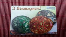 Oekraine Phonecard Used 2Scans  Rare - Ukraine