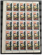 X1 Russia USSR 1987 MNH Stamp - The 250th Anniversary Of Toliatti - Sheet/25 - Ungebraucht