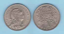 PORTUGAL  1 ESCUDO 1.951  Cu Ni/ALPACA  KM#578   SC/UNC  T-DL-12.018 - Mezclas - Monedas
