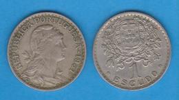 PORTUGAL  1 ESCUDO 1.951  Cu Ni/ALPACA  KM#578   MBC/VF  T-DL-12.017 - Monedas & Billetes