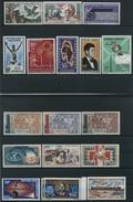 1961 Gabon, Lotto Francobolli Di Posta Aerea, Tutte Serie Complete Nuove (**) Cat. Yver Euro 100,00 Circa - Gabon (1960-...)