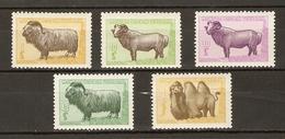 Mongolie 1958 - Petit Lot De 5 Timbres MNH - Bouc - Bélier - Chameau - Kilowaar (max. 999 Zegels)