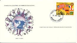 Liberia FDC 21-1-1980 75th Anniversary Of Rotary International With Cachet - Liberia