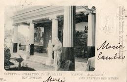 GRECE CORFOU ACHILLION LES STATUES DES MUSES (CARTE PRECURSEUR) - Grecia