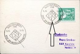 16990 Germany Ddr, Special Postmark 1974 Weisswasser  Eis Hockey Symbol - Hockey (sur Glace)