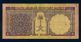 Arabia Saudita 1 Ryal 1966 - Arabie Saoudite