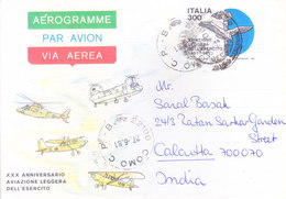 ITALY 1981 PREPRINTED OFFICIAL AEROGRAMME POSTED FROM COMO C. P. - B FOR INDIA - AEROPLANE, HELICOPTER - 1981-90: Oblitérés