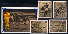 COREE DU NORD, FINALES 1954-1988, Joueurs En Noir, 4 Valeurs Et 1 Bloc, Oblitérés / Used. R252-3 - Coupe Du Monde