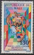 Mali 1980 N° 402 MNH 5em Anniversaire De L'union Postale Africaine   (D17) - Mali (1959-...)