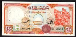 SYRIA (SIRIA)  : 200 Pounds - 1997 - UNC - Syrie