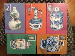 TAIWAN. CHINA  SERIE VASI CINESI  SU CARTOLINE MAXSIMUM. 1972