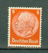 DR 1932/33   Yv 446*, Mi 485*  MH - Deutschland