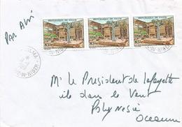 Niger 1989 Bilma New Market Cover - Niger (1960-...)