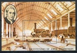 Sao Tome And Principe, 1982, Locomotives, Trains, Railroads, Stephenson, MNH Perforated, Michel Block 113A - Sao Tome En Principe