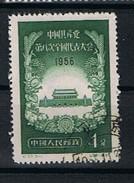 China Y/T 1087 (0) - 1949 - ... République Populaire
