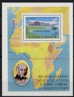Sao Tome E Principe, 1979, Rowland Hill, ICAO, Airplane, MNH Perforated Sheet, Michel Block 35A - Sao Tomé E Principe