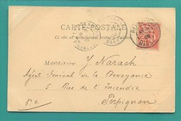 M2 : DOUBLE TAD TYPE 84 REIMS GARE JANVIER 1902 SUR MOUCHON ROSE 10 C ( 116 ) + TAD PERPIGNAN - Postmark Collection (Covers)