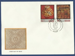 PAKISTAN 1982 MNH FDC FIRST DAY COVER PAKISTAN HANDICRAFT 2ND SERIES, HANDICRAFTS, POTTER, CAMEL SKIN LAMP
