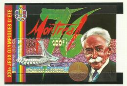 Sénégal  BLOC N°12 Neuf** Cote 8.50 Euros - Senegal (1960-...)