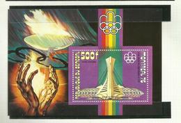 Sénégal  BLOC N°13 Neuf** Cote 9.50 Euros - Senegal (1960-...)